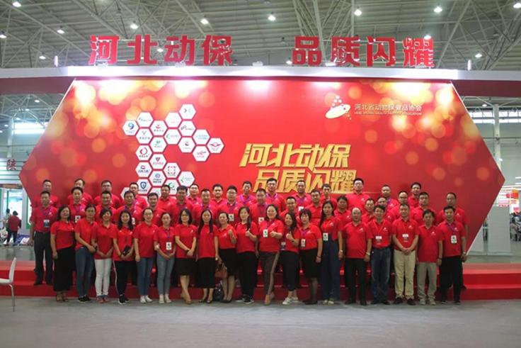 河北动保组团参加第七届中国兽药大会